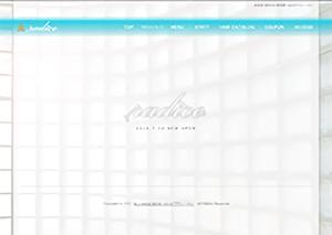サロンのホームページ制作事例2