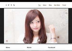 サロンのホームページ制作事例3