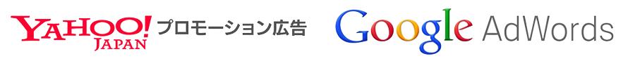 Yahoo&Googleロゴ